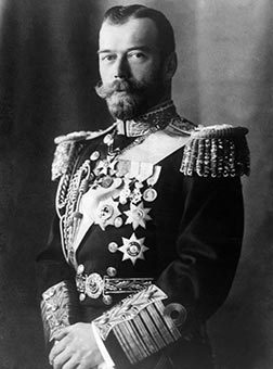 Nikolaj II zadnji ruski car slikan leta 2017