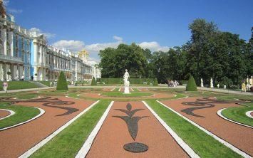 Park pri Katarininem dvorcu