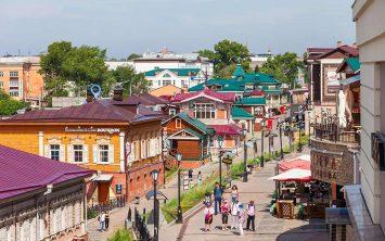 Zgodovinski center mesta Irkutsk v Sibiriji