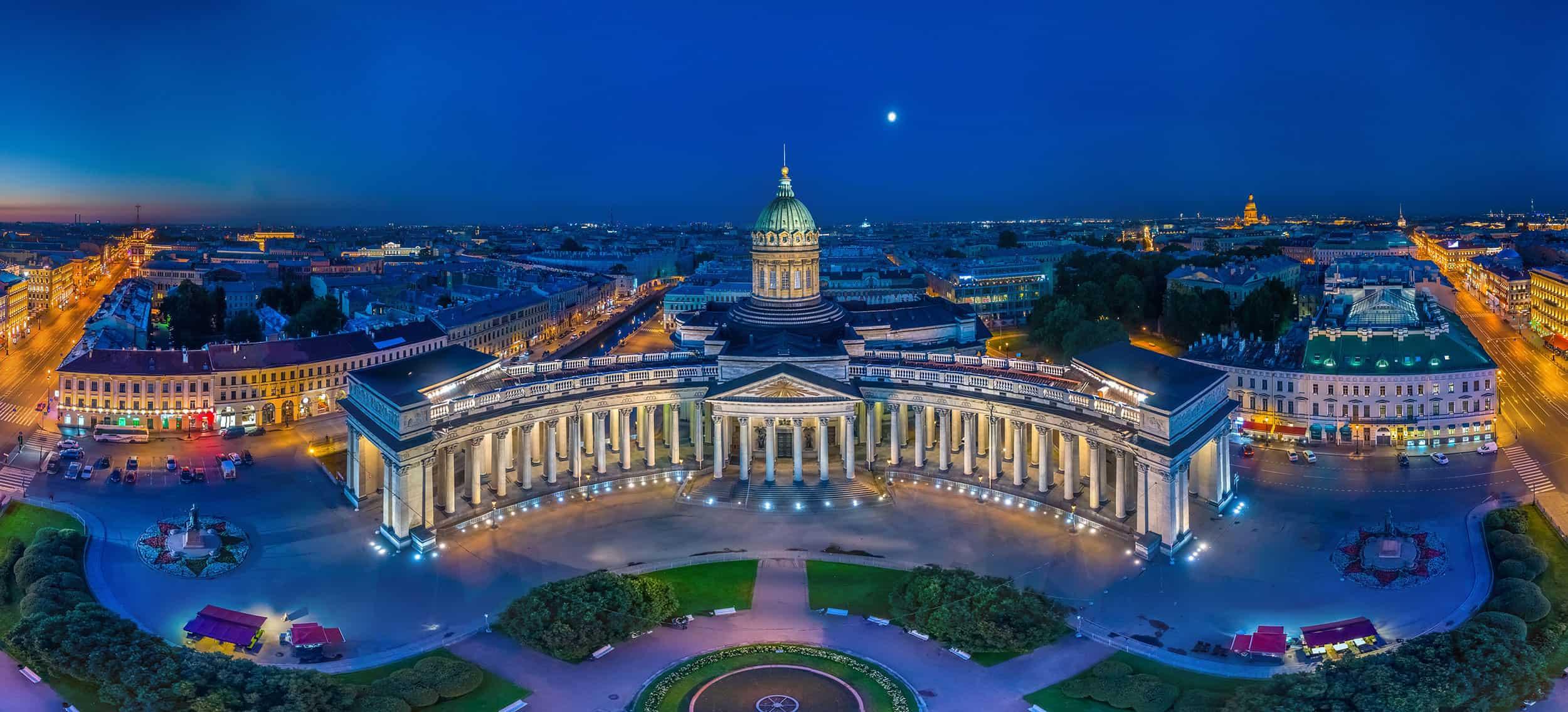 Peterburg Peter Katedrala Kazan Nevski prospekt