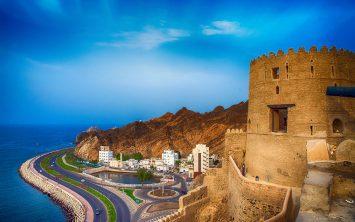 Muskat v Omanu